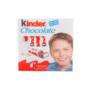 Kinder Milk Chocolate Fingers (4 Fingers)