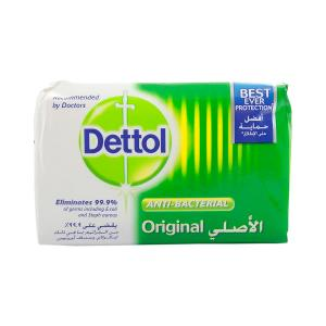 Dettol Soap Original (125g)