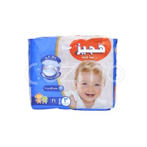 Huggies Ultra Comfort Diapers, Size 3, 5 - 8 Kg, 21 Diapers