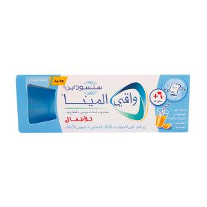 Sensodyne Pronamel Tooth Paste Children (50 ml)
