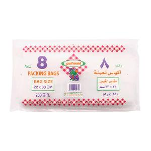 Gulfmaid Packing Bags #8 (250 g)