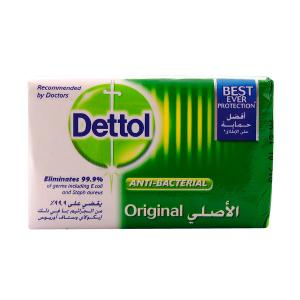 Dettol Soap Original (75g)