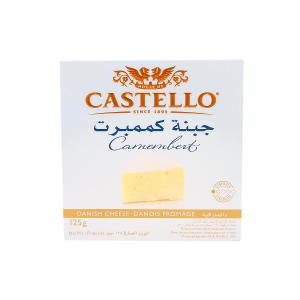 Castello Camembert Cheese 125 g