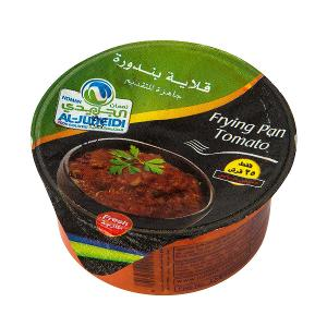 Al Juneidi Frying Pan Tomato 125 g