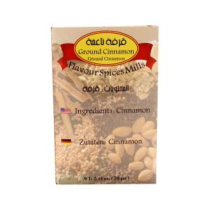 Al Nakha Ground Cinnamon 70g