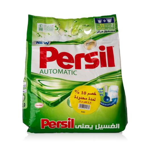 Persil Automatic Powder with 10% Discount (3 k)