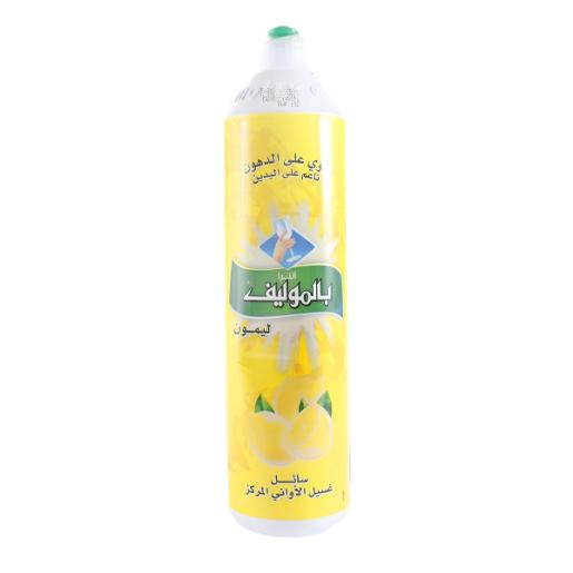 Palmolive Dishwashing Liquid Limon (1 ltr)
