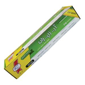 RZ Plastic Wrap Catering Size (450 mm)
