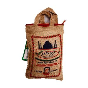 Nader Indian Sella Basmati Rice (1 kilo)