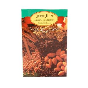 Al Nakha Ground Cardamom 50g