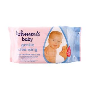 Johnson's Baby Wipes Fragrance Free (64 Pcs)